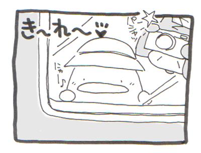 バスの車内5