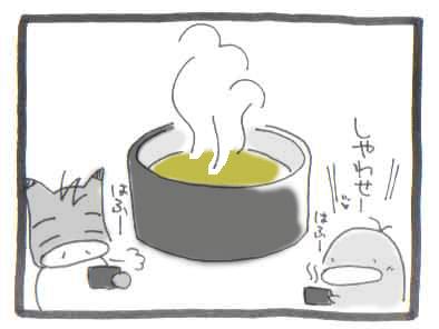 絵日記071108-17