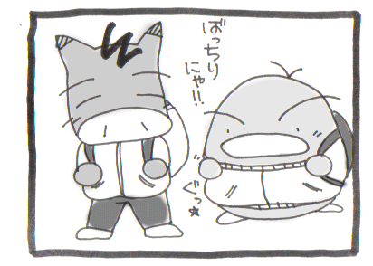 絵日記071108-2