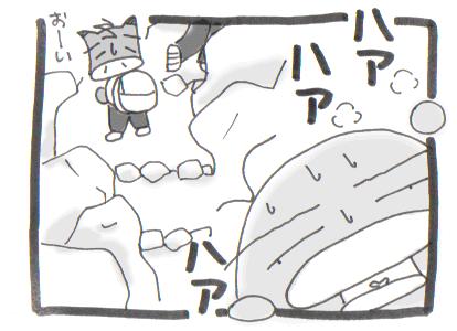 絵日記071108-4