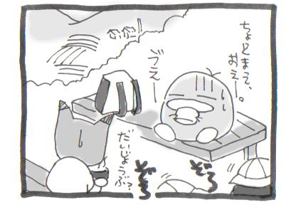 絵日記071108-5