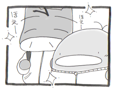 絵日記071108-8