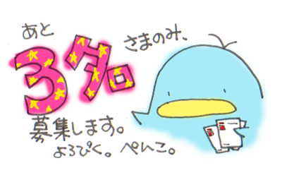 絵日記071207-7