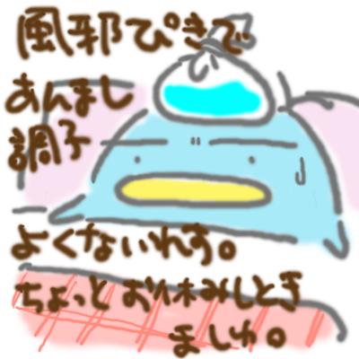 絵日記071210