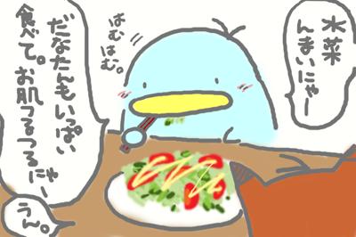 絵日記080120-1
