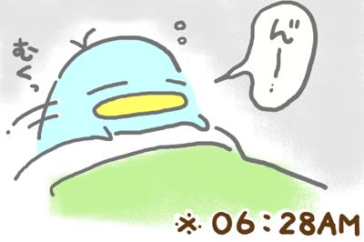 絵日記080126-6