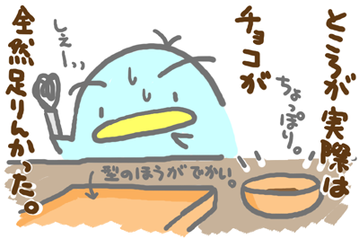 絵日記080215-2