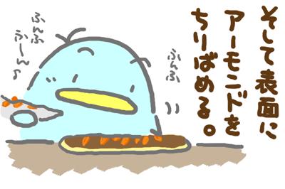絵日記080215-4