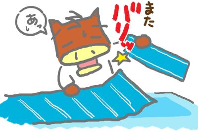 絵日記080313-3