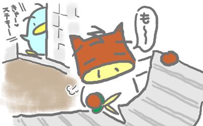 絵日記080313-7