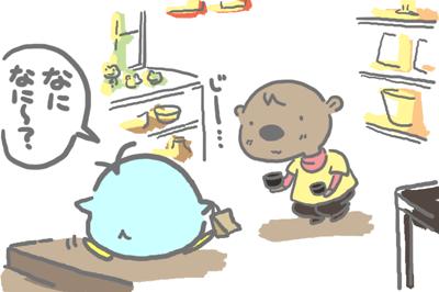 絵日記080320-4