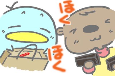 絵日記080320-7