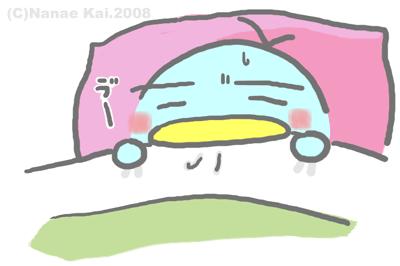 絵日記080329-1