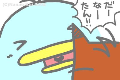 絵日記080329-5