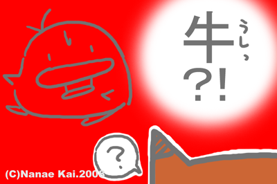 絵日記080329-8