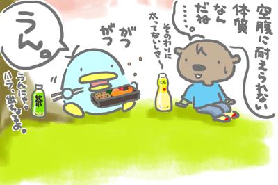 絵日記080404-1