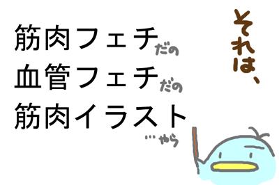 絵日記080406-3