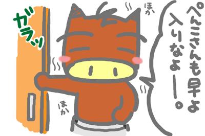 絵日記080408-1