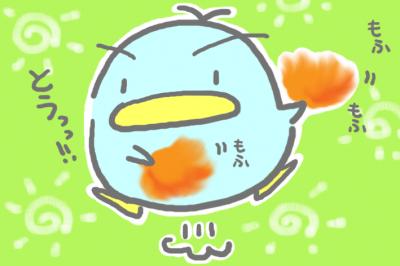 絵日記080410