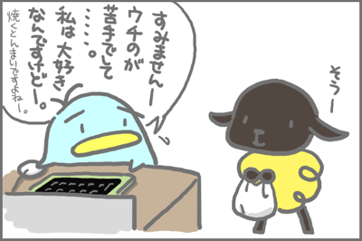 絵日記080417-1