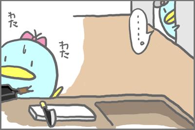 絵日記080429-2
