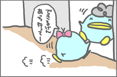 絵日記080429-4
