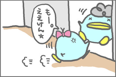 絵日記080429-6