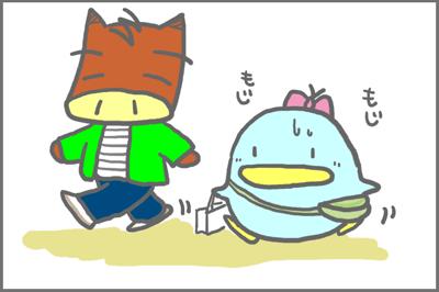 絵日記080429-7