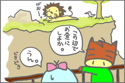 絵日記080430-1