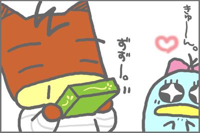 絵日記080430-8