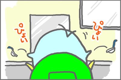 絵日記080813-3