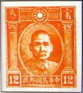 sunzhongshan.jpg