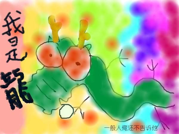 zhongguocai.jpg