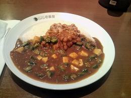 オクラ豆腐+納豆カレー