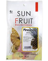 サンフルーツパイナップル