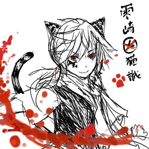 renshi.jpg
