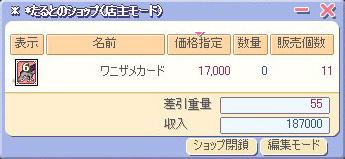 06_06.jpg