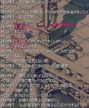 25_04.jpg