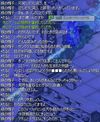25_05.jpg