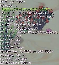 31_04.jpg