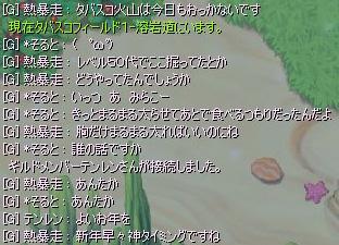 31_05.jpg