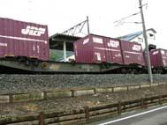 諏訪ノ平駅