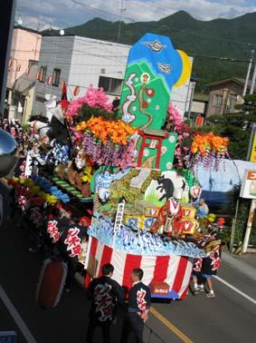 三戸祭り元木平