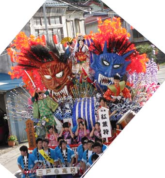 三戸祭り三高