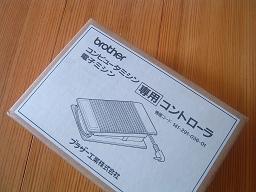 DSCF0312_20071219194543.jpg