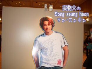 imagesunhon3.jpg