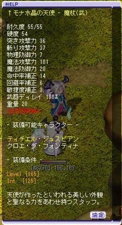TWCI_2009_1_5_10_58_45.jpg