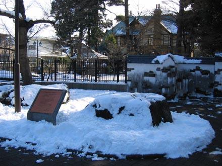 山本有三記念館路傍の石