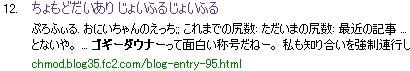 GW-20070403-125636.jpg