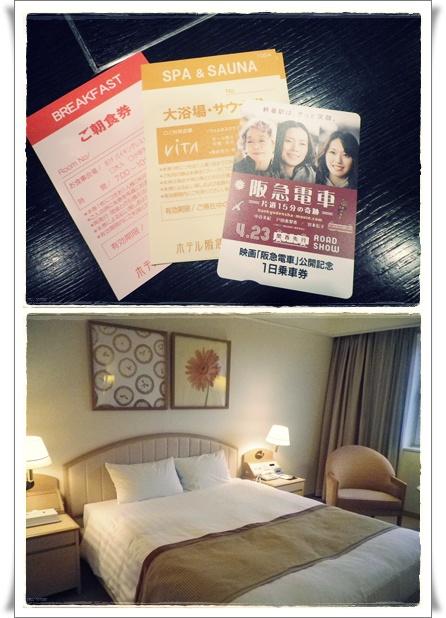 阪急ホテル7
